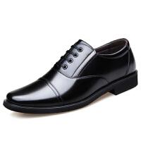 正装皮鞋男07B士官三接头皮鞋07A制式校尉常服三尖头不累脚工作鞋 黑色