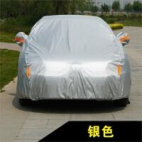 汽车车衣车罩防晒防雨加厚保暖冬季遮阳罩子外套子罩衣SN2683