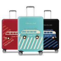 征伐 行李箱保护套 加厚耐磨高弹力旅行箱防尘套拉杆箱皮箱套防尘罩