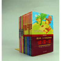 (13册)我喜欢・大字童话益智故事   0-6岁少幼儿童启蒙认知绘本图画书 幼儿园宝宝益智漫画书 亲子早教睡前故事书籍 安徒生童话