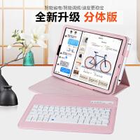 ipad pro11寸蓝牙键盘保护套2018新款ipad超薄保护壳子pro9.7/12.9全包边键盘