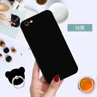 苹果6手机壳iphone6 a1586硅胶ipone6s简约IP6男女硅胶外壳苹果6s
