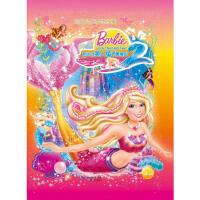 芭比公主童话故事书芭比公主梦想故事:芭比之美人鱼历险记2(精)彩图版少儿图画故事书儿童绘本图书童书课外书海豚传媒