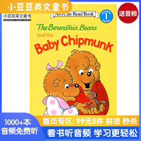 英文The Berenstain Bears and the Baby Chipmunk