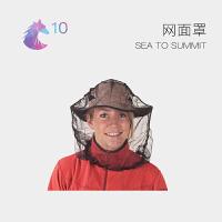 SEATOSUMMIT户外超小收纳丛林探险钓鱼防蚊虫护头套头网面罩
