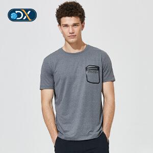 Discovery户外春夏2018男式T恤短袖棉感弹性印花DAJG81751