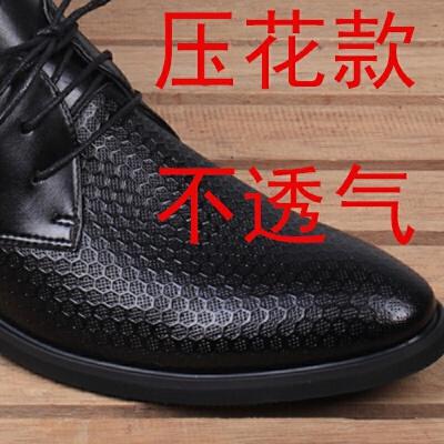 男士皮鞋男夏季韩版休闲内增高镂空潮流青年透气男鞋英伦尖头商务