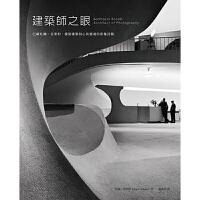 台版 建筑师之眼:巴萨札尔 . 克莱柏,捕捉建筑初心和灵魂的影像诗篇 建筑设计书籍
