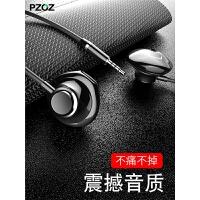 耳机原装耳式小米5x华为苹果6手机oppo通用vivo女生