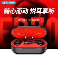 rock无线蓝牙耳机入耳式原装正品糖豆TWSEB70运动单双耳蓝牙5.0触摸迷你超长续航跑步高音质苹果安卓通用