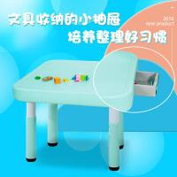 宝宝桌子椅子套装学习桌幼儿园桌椅塑料桌游戏画画桌儿童桌椅套装
