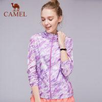【范冰冰同款】骆驼户外皮肤衣 男女防紫外线UPF40+防晒运动风衣