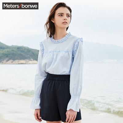 美特斯邦威夏新款长袖衬衫女木耳边上衣韩版甜美百搭打底衫