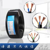 国标纯铜芯RVV护套线2 3 4二芯0.5 0.75 1软1.5平方2.5电缆电源线 m8q