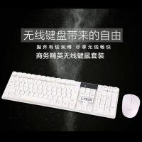 键盘鼠标套装 狼技R100无线键盘鼠标套装2.4G悬浮机械手感无线键鼠套件薄省电