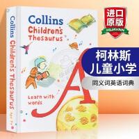 柯林斯儿童小学同义词英语词典 英文原版字典 Collins Children's Thesaurus: Learn w
