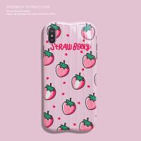 日韩个性iPhone6s/7/8plus手机壳苹果 max软壳xr粉色潮女保护壳