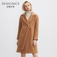 【开学季 到手价:380元】毛呢外套女迪赛尼斯纯色中长款韩版羊毛呢大衣女