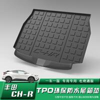 丰田卡罗拉后备箱垫雷凌rav4荣放crv致炫威驰专用汽车尾箱垫防水