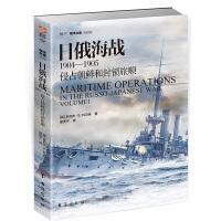 日俄海战1904―1905:侵占朝鲜和封锁旅顺