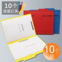 齐心 A1810 A4纸质文件分类夹 纸质分类卡报告夹分类夹纸夹活页夹