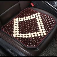汽车坐垫夏季凉垫凉席通风透气单片后排单座珠子制冷车垫木珠垫子