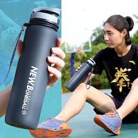 大容量塑料水杯创意潮流水瓶磨砂学生便携运动水壶男健身随手杯子