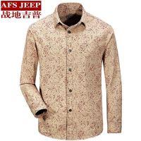 战地吉普afs/ jeep正品纯棉衬衫 男士硬朗风格长袖衬衣衬衫7502
