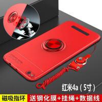 小米红米note4x手机壳红米note4保护套红米4a全包软壳小米4x硅胶磨砂外壳redmi防摔