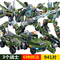 兼容乐高拼装玩具变形机器人金刚男孩子6-7儿童810岁