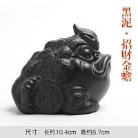 宗棠功夫茶具配件紫砂茶宠 摆件茶道精品茶玩可养招财金蟾龙龟