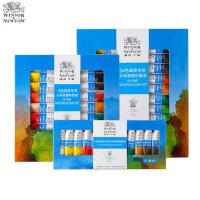 温莎牛顿水彩颜料透明水彩画24色18色12色管装写生绘画颜料套装