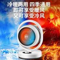 格力循�h扇取暖器家用�P室立式暖�L�C速�犸L�C省��能浴室�暖器
