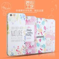 iPhone6/6S/6 PLUS/6S PLUS手机壳 手机套 透明壳 透明套 6P浮雕壳 磨砂软壳 6S手机壳 手