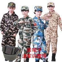 儿童迷彩服演出套装男女中小学生幼儿园夏令营军装少儿军训特种兵