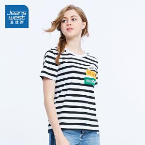 [尾品汇价:23.9元,20日10点-25日10点]真维斯女装 夏装 迪士尼皮克斯动画全棉圆领短袖T恤