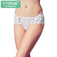 三开产褥内裤 怀孕期孕妇内裤产检裤 产后月子内裤女 棉