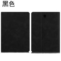 三星Galaxy Tab S4保护套带笔槽T835平板SM-T830皮套10.5寸休眠壳 T830/T835笔槽 黑色