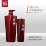 VS沙宣垂坠质感洗护套装洗发水/露750ml+护发素400ml