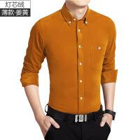 秋冬季男装灯芯绒加绒保暖衬衫长袖韩版男士加厚条绒保暖韩版衬衣