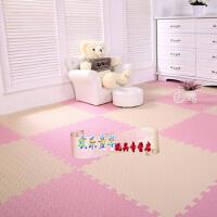 欢乐童年儿童卧室拼图地板宝宝爬行垫60 60加厚拼接泡沫地垫榻榻米 粉色+米色