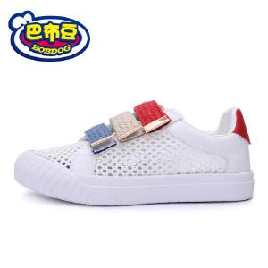 【新品上架】巴布豆童鞋 2018夏季新款男童鞋镂空网布鞋轻便透气女童休闲鞋