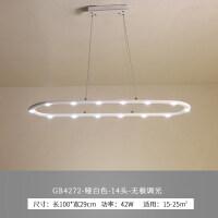 餐厅吊灯led长条形灯简约现代创意个性办公工作室客厅灯具酒吧台