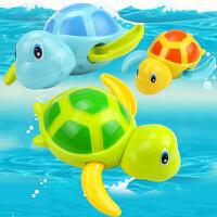 W 宝宝洗澡戏水酷游小乌龟儿童发条玩具会游泳的小乌龟抖音洗澡玩具K