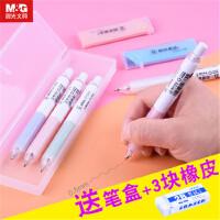 晨光优品自动铅笔自动笔0.5mm/0.7mm女简约可爱小清新小学生活动铅笔写不断芯儿童按动活动铅笔按压笔