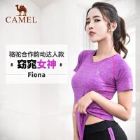 骆驼运动套装 瑜伽服女针织五件套 运动外套T恤内衣短裤长裤子