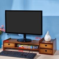 家居生活用品楠竹电脑架子显示器架显示屏托架底座支架桌面收纳置物架