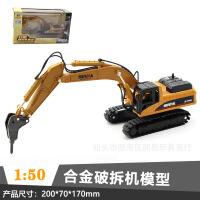 ?大号合金工程车模型男孩推土机挖土机挖机翻斗车儿童挖掘机玩具车