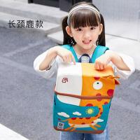 儿童书包男小学生1-3-4-5年级女孩6-12周岁背包护脊包韩国杯具熊