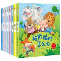 影响孩子一生的正能量8册适合儿童书籍9-10-11-12岁畅销书女男孩全套小学生4-6三四五六年级阅读的课外书必读书籍 排行榜 青春励志